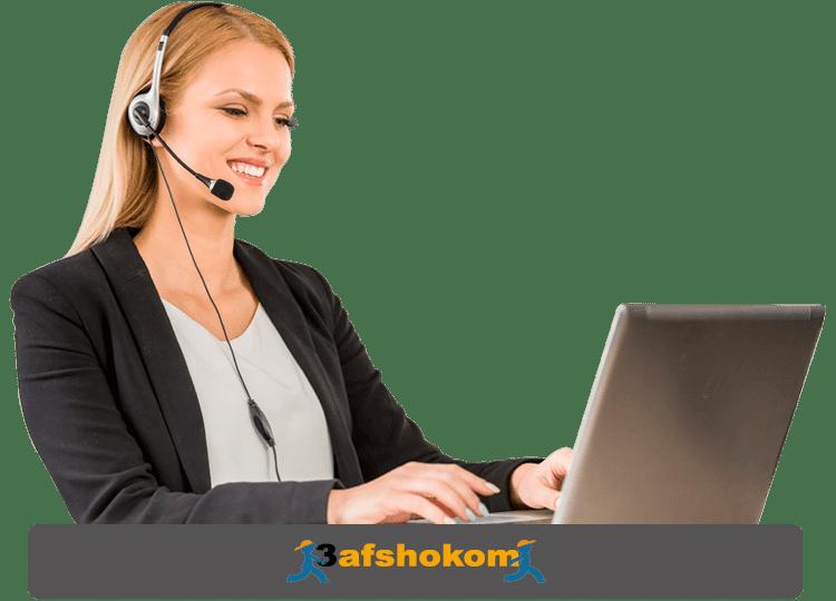 خدمة عملاء نقل عفش الكويت